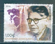 Greece, Yvert No 2815 - Oblitérés