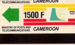 TARJETA TELEFONICA DE CAMERUN. (920) - Cameroon