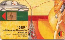 TARJETA TELEFONICA DE CAMERUN. (943) - Cameroon