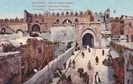JERUSALEM - DAMASCUS GATE - Turkey