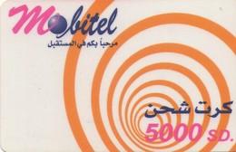 TARJETA TELEFONICA DE SUDAN. (428) - Soedan