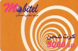TARJETA TELEFONICA DE SUDAN. (429) - Soedan