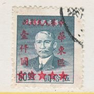 PRC East China 5L 92   (o) - China