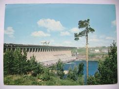 Russia (Soviet Union): IRKUTSK -  Bratsk Hydroelectric Power Station (Bratskaya GES) On The Angara River - Posted 1982 - Russie