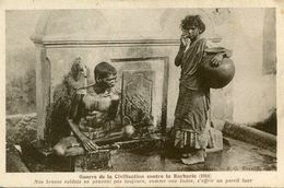 INDE(TYPE) - India