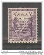 PAKISTAN MNH(**) STAMPS (2ND NATIONAL JAMBOREE OF PAKISTAN SCOUTS -1958) - Pakistan