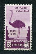 Italienisch Tripolitanien Nr.177          O  Used       (001) - Tripolitania