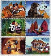 Maldives 1996 Disney Micky Visits China Cartoon Animation Animals Panda Childhood Art Stamps (1) Sc 2144 Mi 2596-2600 - Malediven (1965-...)