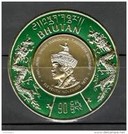 Bhutan 1975 King Jigme Singye Wangchuk B'Day Gold Coin Odd Round Shaped MNH # 590 - Bhutan