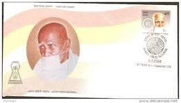 India 2002 Anand Rishiji Maharaj Jainism Emblem Religions FDC # F1914 Inde Indien - FDC