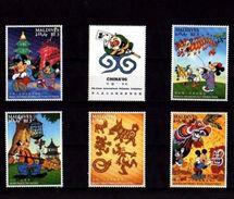 Maldives 1996 Disney Mickey Visit China 9th Asian Intl Philatelic Exhibition Cultures Stamps MNH (3) SC# 2146 Mi 2607-12 - Disney