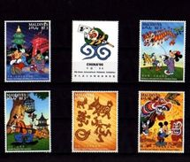 Maldives 1996 Disney Visit China Philatelic Exhibition Art Cartoon Animation Childhood Stamps(3) SC# 2146 Mi 2607-12 - Childhood & Youth