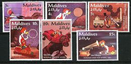 Maldives 1995 Disney Donald And The Wheel 1961 Cartoons Art Child Animation Film Movies Stamps (30) MNH Sc 2051-56 - Disney