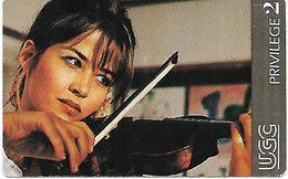 @+ Carte Cinema UGC : Sophie Marceau 2 (1993) - Biglietti Cinema