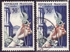 Variété 1954 - YT 973 - Joaillerie Orfevrerie - Main Pâle - Errors & Oddities