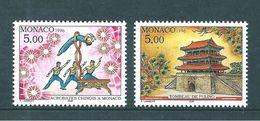 Monaco Timbres  De 1996  N°2039 Et 2040    Neufs ** Parfait Prix De La Poste - Monaco