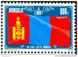 MG0193 Mongolia 2010 Standard Flag 1v MNH - Mongolia