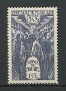 FRANCE 1951 N° 879 ** Neuf MNH Superbe Cote 4.60 € Journée Du Timbre Trains Wagon Poste - France
