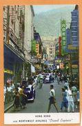 Hong Kong 1950 Postcard - Chine (Hong Kong)