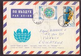 "JZ153  Bulgaria Air Mail "" Banner Of Peace "" 1985 Sofia Cover Sent To Ecuador - Luftpost"
