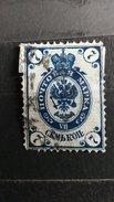 RARE 7 VII KOP RUSSIA EMPIRE WMK STAMP TIMBRE - Unused Stamps