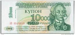 Transnistria 10,000 10000 Rub Overprint 1998 P29A UNC - Moldavie