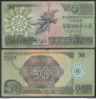 BANK OF KOREA 50 WON 1988 Pick 30 USED - Corée Du Sud