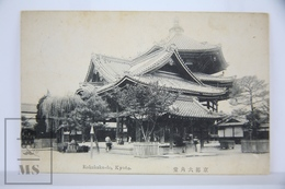 Old Postcard Kyoto - Rokukaku - Do - Animated - Posted 1913 - Kyoto