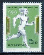 BOLIVIA-Yv. Aº 220-N-10975 - Bolivie