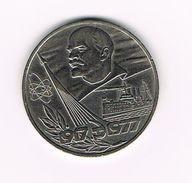 )  RUSLAND  1 ROEBEL  1977 - 60th ANNIVERSARUY Of BOLSHEVIK REVOLUTION - Russia