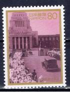 J+ Japan 1996 Mi 2371 2373 Mnh Verfassung, Okinawa - 1989-... Imperatore Akihito (Periodo Heisei)