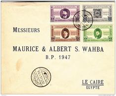 Egypt FDC 1946 Scott #B3-#B6 Set Of 4 80th Anniversary Egypt's 1st Postage Stamp - Égypte