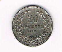 )  BULGARIJE  20  STOTINKI  1912 - Bulgarie