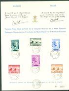 Belg. 1940 - 532/537 Muziekstichting Kon. Elisabeth / Fondation Musicale Reine Elisabeth Brussel/Bruxelles 1-05-1940 - FDC