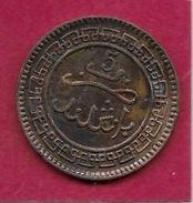 Maroc 5 Mazunas 1320 - Morocco