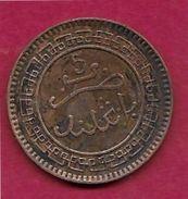 Maroc 5 Mazunas 1321 - Morocco