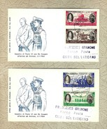 GIORDANIA 1964 - 2 FDC - Serie Completa 4 Valori Del Viaggio Papale Di Paolo VI Ad Amman - Giordania