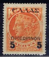 Kreta+ 1909 Mi 46 Mlh Hera - Crète