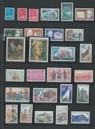 FRANCE - ANNEE COMPLETE 1971 - 40 Timbres Neufs Luxe** Du N° 1663 Au N° 1701. Voir Descriptif. - 1970-1979