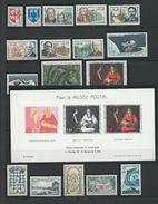 FRANCE - ANNEE COMPLETE 1966 - 43 Timbres Neufs Luxe** Du N° 1468 Au N° 1510. Voir Descriptif. - 1960-1969