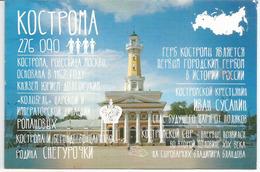 Kostroma City,birthplace Of The Imperial Dynasty Of Romanov, Postcard Addressed To ANDORRA - Koninklijke Families