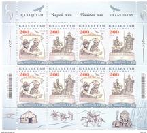 2016. Kazakhstan, Khans Of The Kazakh State, Sheetlet, Type I,  Mint/** - Kazajstán