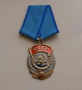 UNIONE SOVIETICA , MEDAGLIA AL MERITO  , RIPRODUZIONE - Russia