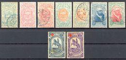 Ethiopie - 1909 Et 1936 - Yt 86/87/87/88/88/89/90-211/213 - Lot Timbres Neufs Charnière Et Oblitérés - Détail Ci-dessous - Ethiopie