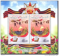 2015. Kyrgyzstan,  70y Of Victory In Great Patriotic War, S/s, Mint/** - Kyrgyzstan