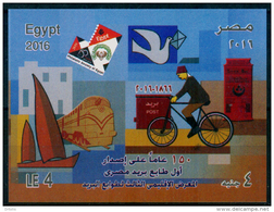 EGYPT / 2016 / POST DAY / 1ST EGYPT STAMP : 150 YEARS / BICYCLE / LETTER BOX / DIESEL TRAIN / DHOWS / MNH / VF - Nuovi
