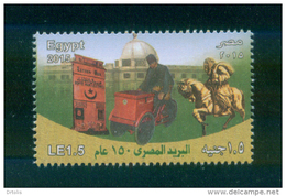 EGYPT / 2015 / POST DAY / POSTAL HISTORY / KHEDIVE ISMAIL PASHA  / TRICYCLE / POSTMAN / LETTER BOX / HORSE / MNH / VF - Nuovi
