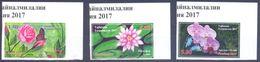 2017. Tajikistan, Flowers & Insects,International Philatelic Exhibition Indonesia 2017, 3v IMPERFORATED, Mint/** - Tadschikistan