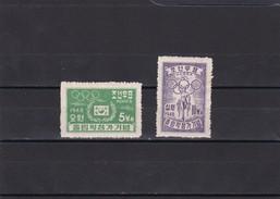 Corea Nº 311 Al 312 Con Charnela - Corea (...-1945)
