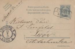 Ukraine - Lviv Lwow Lemberg - Entier Postal 1904 - Ukraine